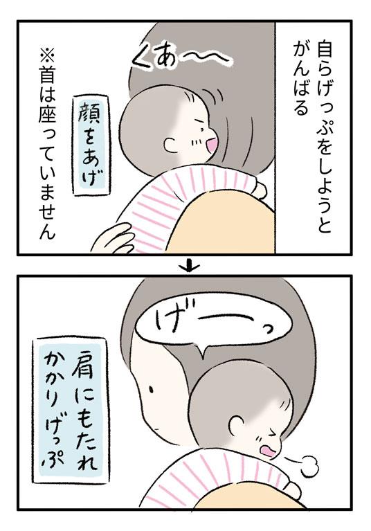 生後3週頃の赤ちゃん3