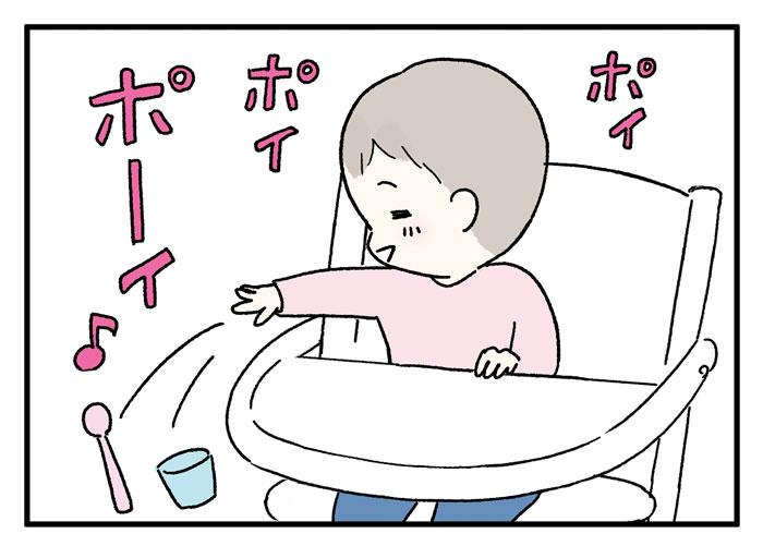 赤ちゃんお皿落とす