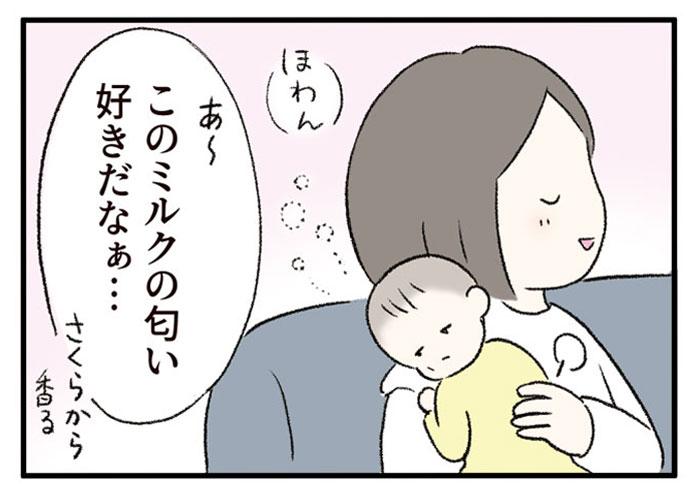 赤ちゃん癒1